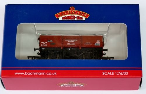 13T Open Wagon Highbar